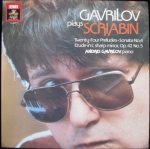 GAVRILOV PLAYS SCRIABIN