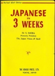 JAPANESE IN 3 WEEKS