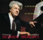 A. SCRIABIN – CONCERTO FOR PIANO AND ORCHESTRA – STANISLAV NEIHAUS